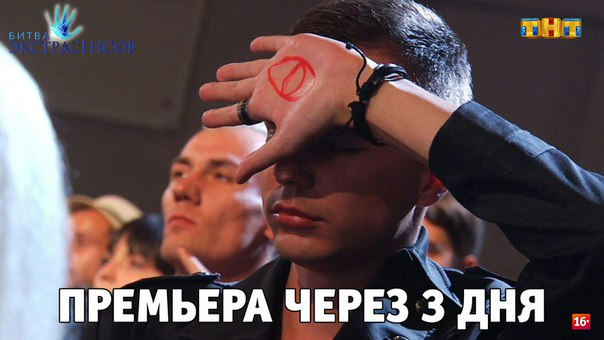 "6bbyrDWQrZo - Рубрика ✔БЕЗ КУПЮР ""Съемки 16 БЭ""✔ УЧАСТНИКИ"